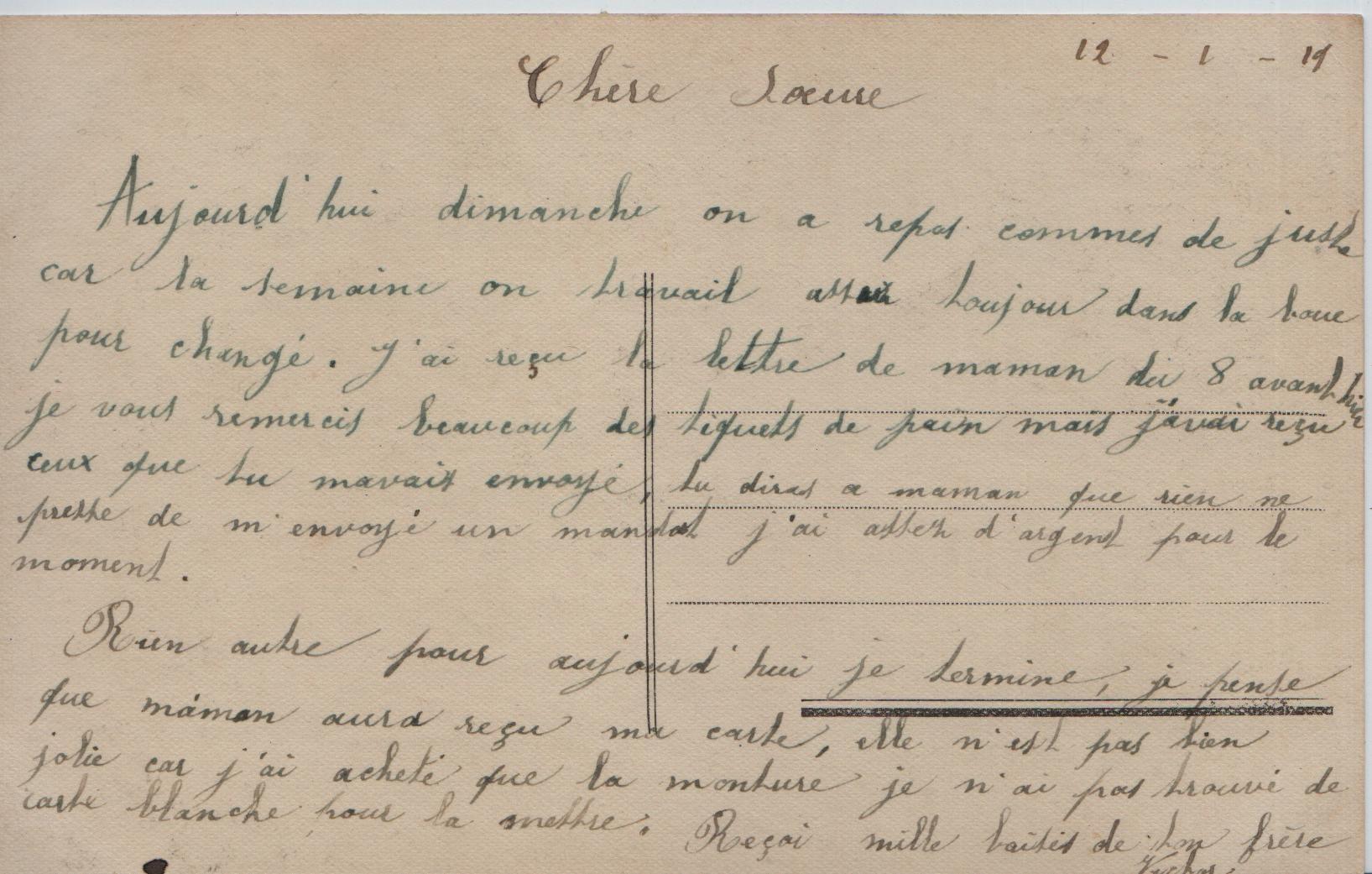 32. 12th January 1919