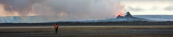 Baugur, Nornahraun, Holuhraun, Iceland, Bárðarbunga, Eruption, Fissure, Lava, Dyngjujökull