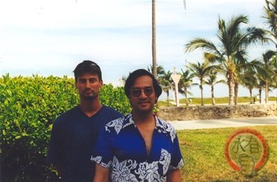 Mit Sifu Leung Ting bei einem Urlaub in Miami/USA