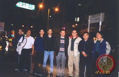 Mit meinen Kung Fu Brüdern und Sifu Cheng Chuen Fan nach einem Training