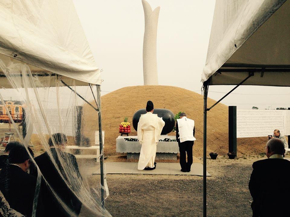 Interreligiöser Gottesdienst in Nattori