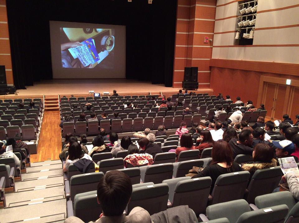 スタッフブログ「ドラマ上映会終了」会場写真1