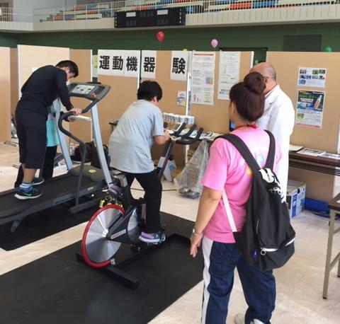 くらしフェア2016 運動機器体験コーナー