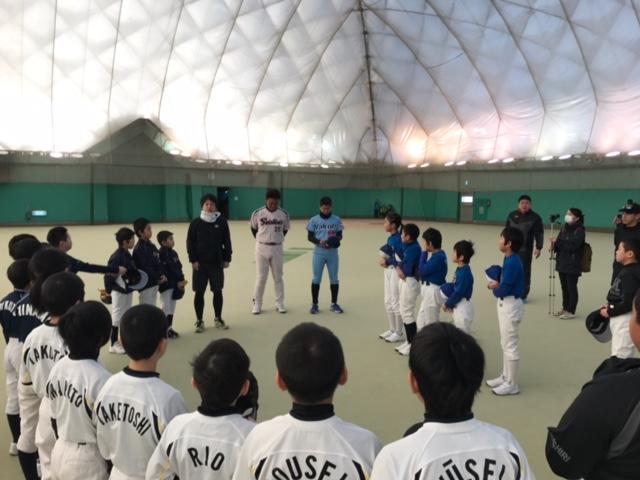 第5回 網走中央病院野球教室(写真1)