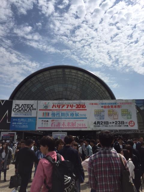 電動ベッド導入決定(写真1)バリアフリー2016会場