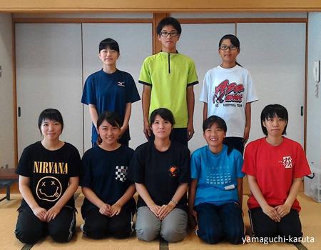 国民文化祭選手選考会
