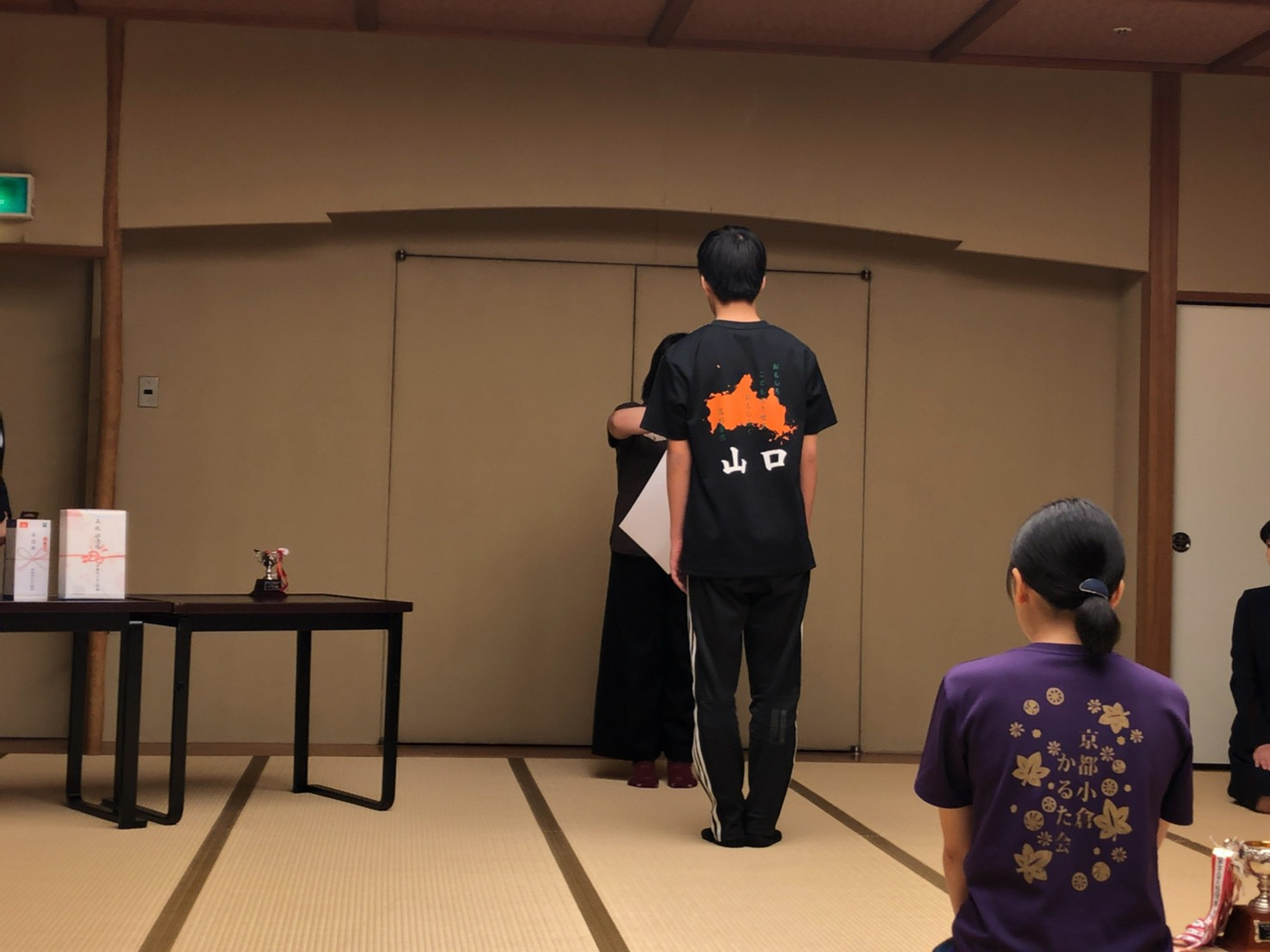 藤原定家卿小倉百人一首撰定記念 第73回全国競技かるた京都大会