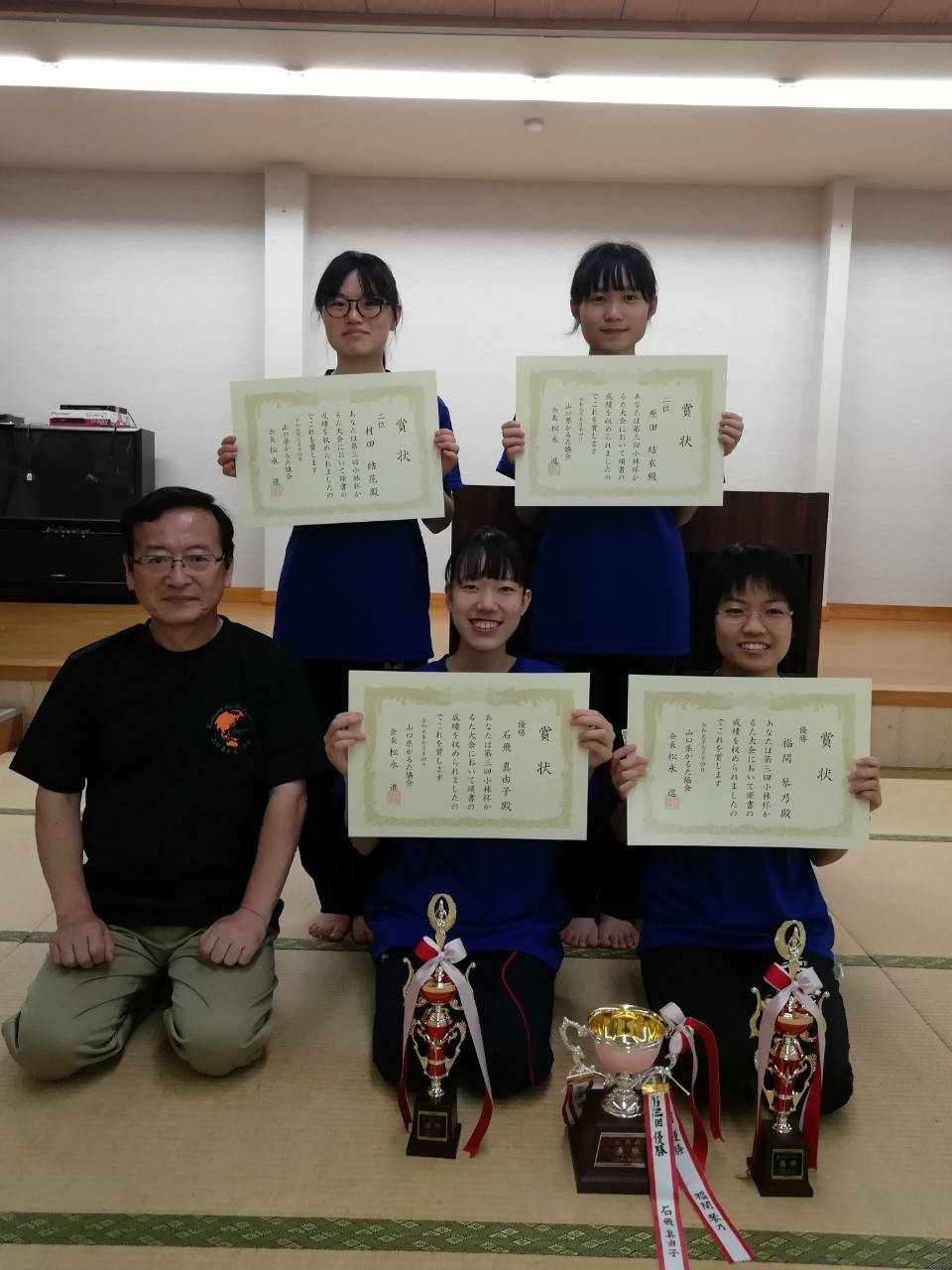 第3回 小林杯(山口県D級選手権)