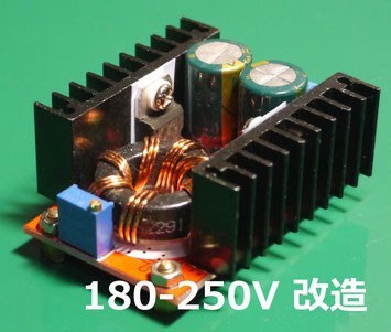 12V to 180-250V Boost Converter for Tube Amp B+