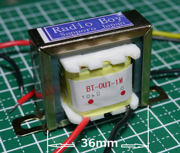 output transformer : Radio Boy BT-OUT-1M(10K)