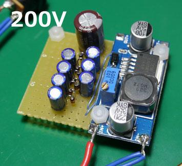 XL6009 + ダイオードチャージポンプ5段 200V 昇圧回路