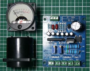 BA6138 Analog VU Meter Kit アナログVUメーターキット