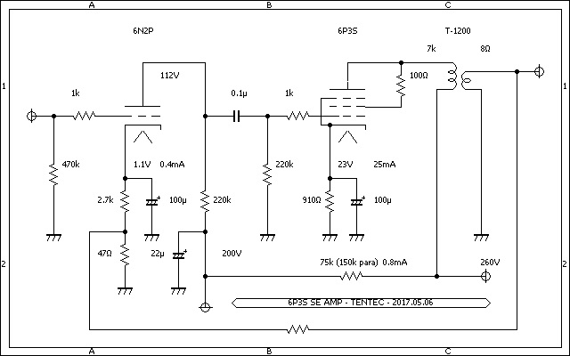 6P3S Single-Ended (SE) Tube Amp schematic 6P3Sシングルアンプ回路図