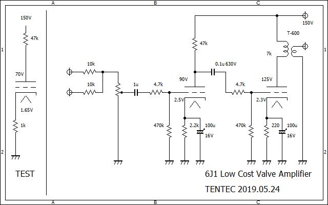 DIY 6J1 Low Cost Valve Amplifier プリアンプキット改造、モノラル真空管ミニアンプ 自作回路(実測電圧)