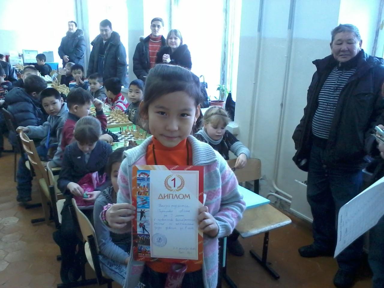 Гырылова Аяна - 1 место среди девочек