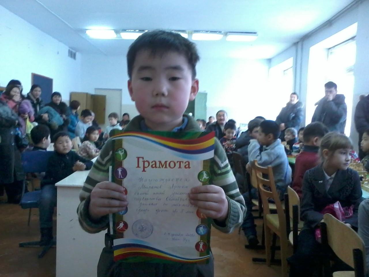 Миронов Артем - самый юный участник турнира