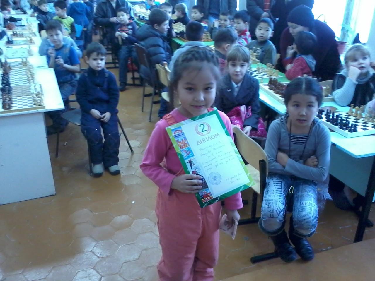 Баирова Катерина
