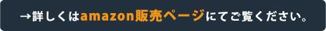 マリヤ画材/取扱商品/パネル/ウッドラックパネル/デュポン・スタイロ株式会社