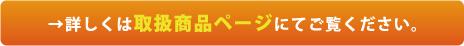 マリヤ画材/会社概要/事業内容/ウッドラックパネルの販売/デュポン・スタイロ株式会社