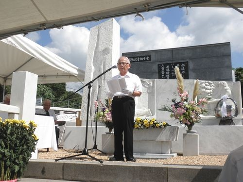 追悼のことば 被爆者を代表し、山口県被団協 副会長 浜田 国男 様