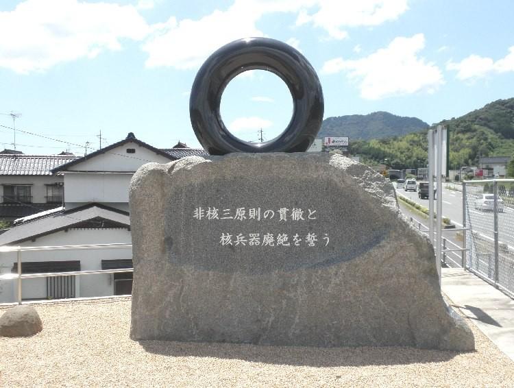 3.誓いの碑