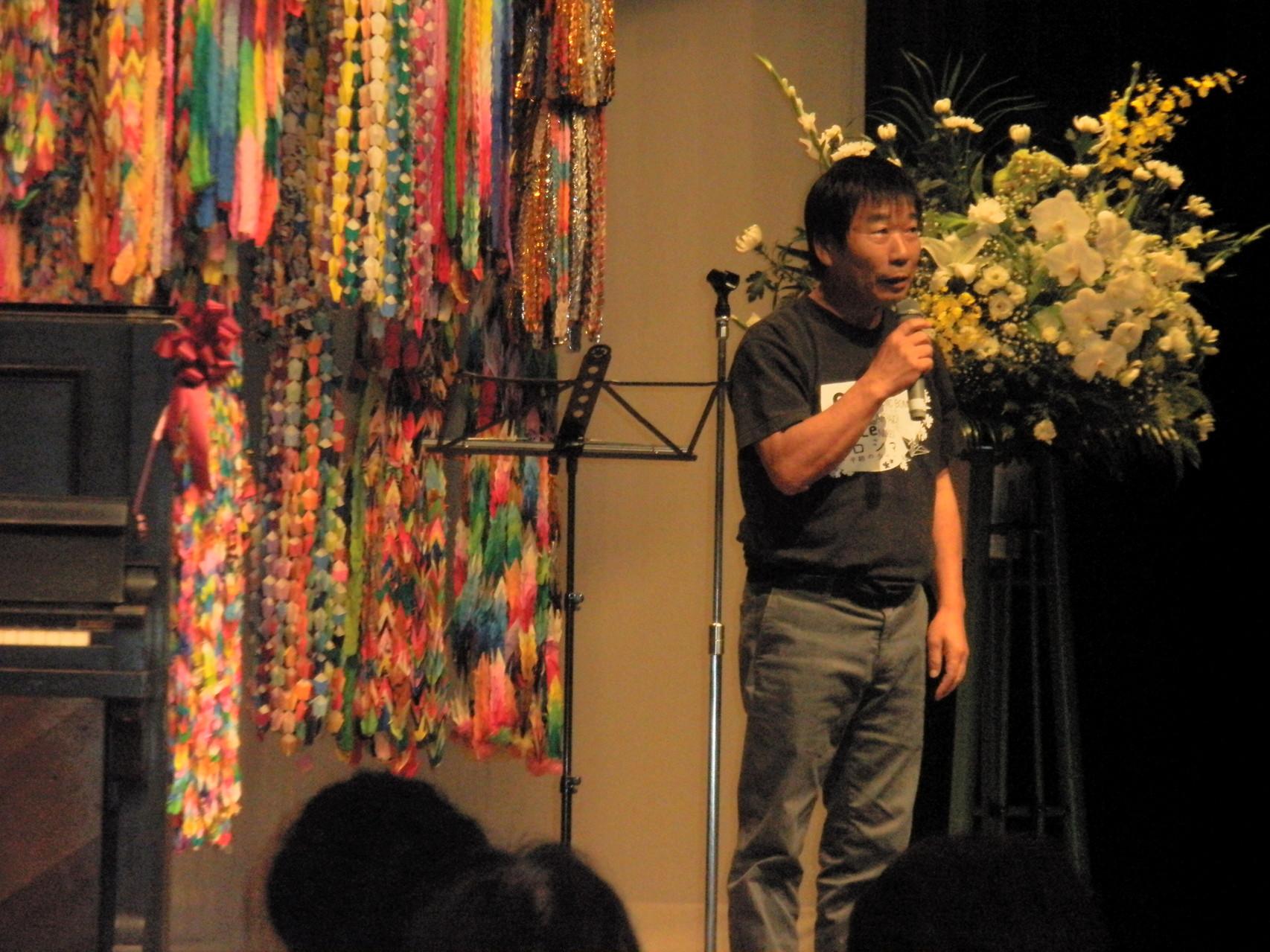 「ひろしま被爆ピアノ平和コンサートin山口」 開会挨拶 矢川 光則 様