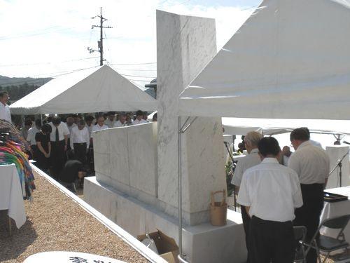 黙祷 原爆死没者のご冥福と平和の祈りを込めて1分間の黙祷