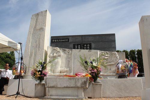 「第39回山口原爆死没者追悼・平和式典」開催