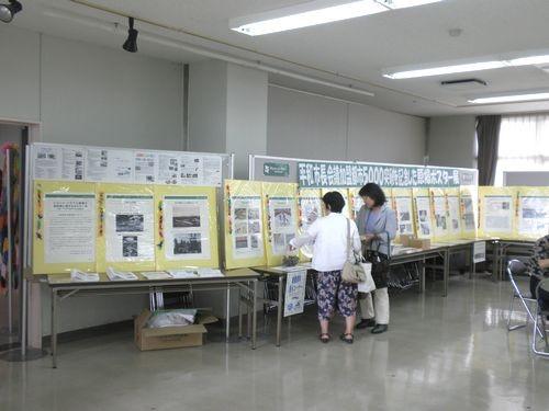 展示物:平和市長会議加盟都市5,000都市突破記念ポスター