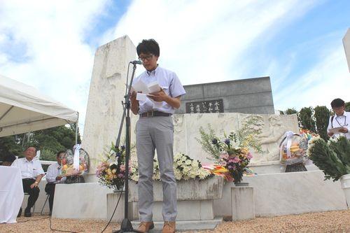 被爆・戦争体験継承の誓い 山口市職員労働組合青年部長 垰野 高範 様