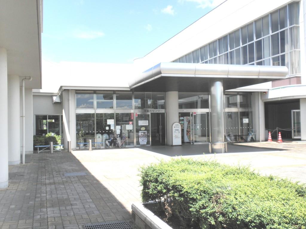会場:やまぐち南総合センター 玄関