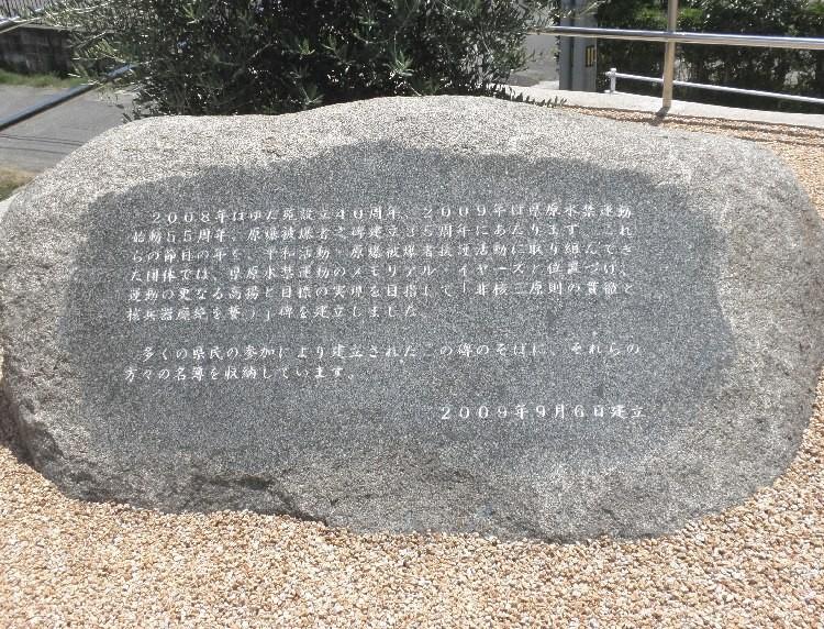 4.碑文石