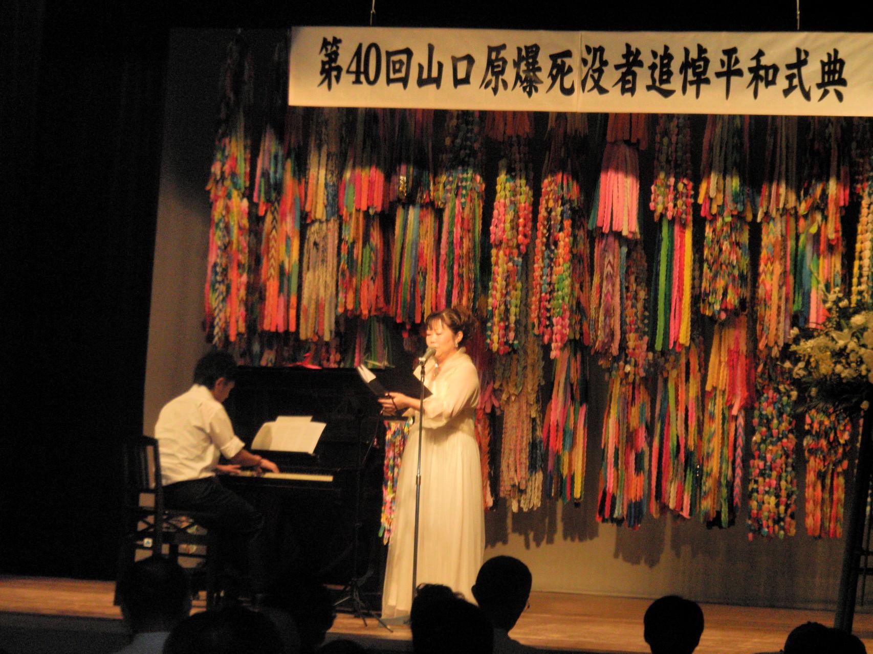 被爆ピアノ演奏 一般参加 菅谷 亮輔さん ソリスト 大島 久美子さんとコラボ