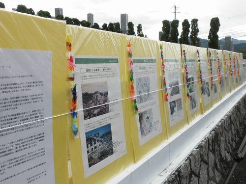 平和市長会議加盟都市5,000都市突破記念原爆ポスター展示模様