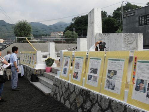 原爆死没者之碑前 平和市長会議の加盟都市5000都市突破記念ポスター展示