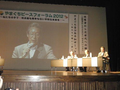 第3ステージ:山口県版平和市長会議 周防大島町長