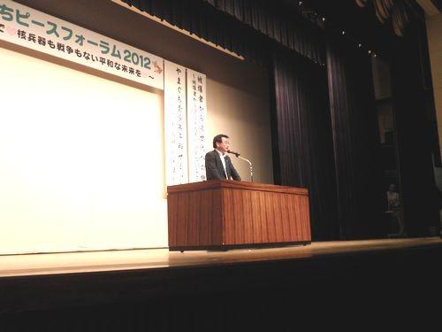 開催挨拶:山口県ピースアクション実行委員会 有吉 政博 委員長