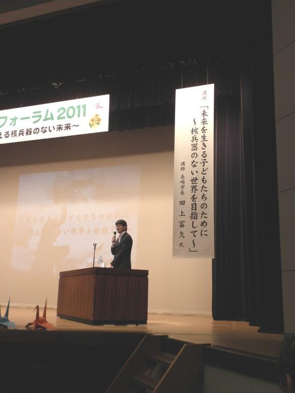 第1部 講演:未来を生きるこどもたちのために~核兵器のない世界を目指して~」