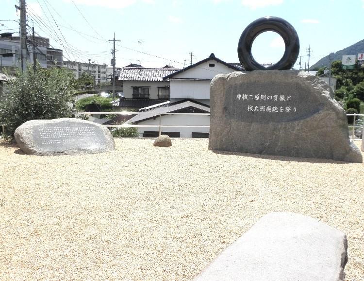 2.石碑全景