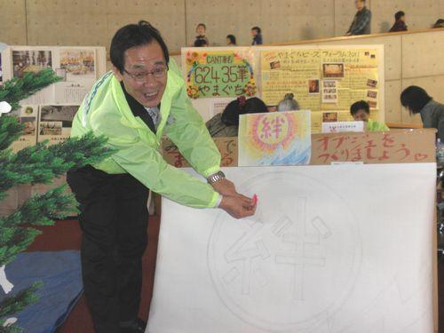 折鶴でモザイクアートを作製 最初の1羽
