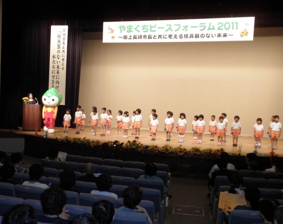 オープニング(ちょるると西円寺幼稚園の園児28名)