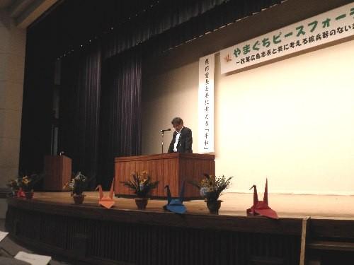 有吉実行委員長の開会挨拶