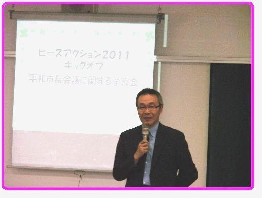 講師 広島平和文化センター 国本 善平常務理事