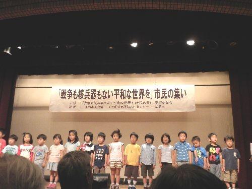 オープニング:広島YMCA保育園の子どもたちの「平和の歌」