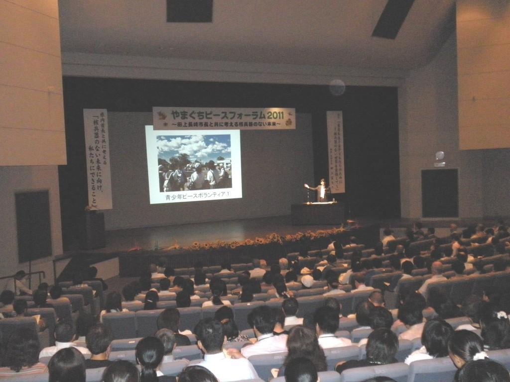 長崎市での自治体・NGO・市民の核兵器廃絶に向けた活動等パワーポイントにて