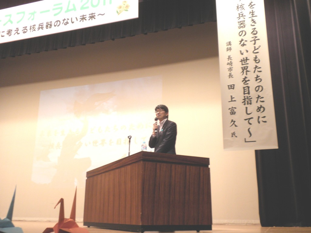 講師:田上 富久 長崎市長