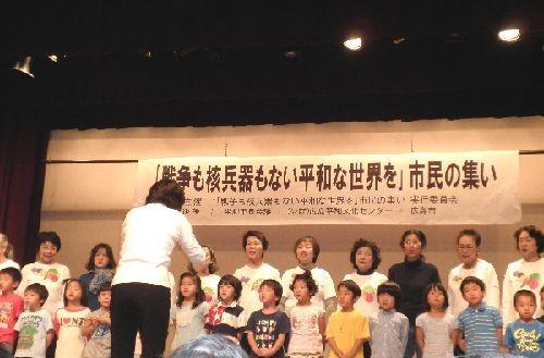 オープニング:子どもたちと生協ひろしま虹のコーラスの「平和の歌」