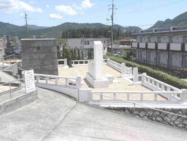 7.「原爆死没者之碑」の写真