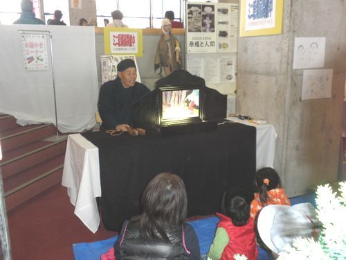美祢市原爆被爆者協議会宮崎会長による紙芝居