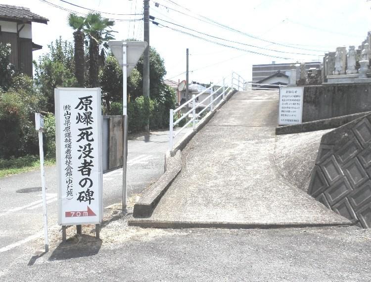 1.墓地入口側案内板